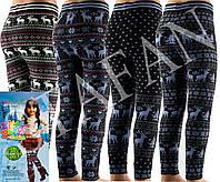 Детские штаны двойная вязка. Цвет и размер указывайте в комментарии к заказу