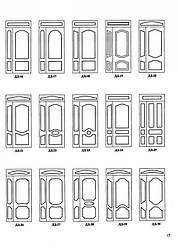 Теснения МДФ (рисунок) для двустворчатых дверей