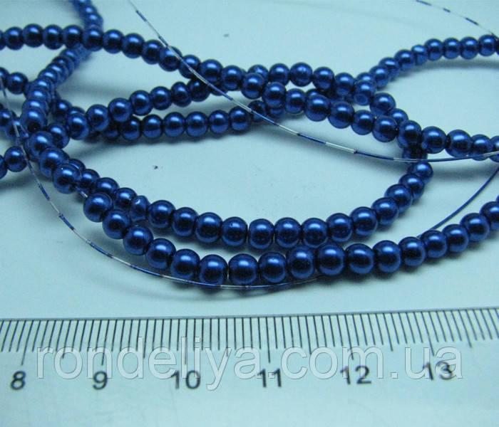Бусины жемчужные синие диаметр 4 мм на нитке