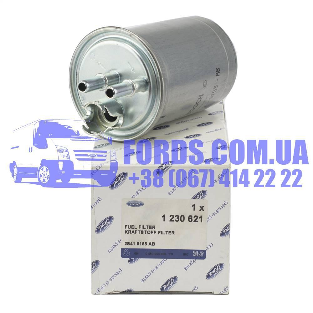Фильтр топливный FORD CONNECT/FOCUS 2002-2013 (1.8 TDCI 75PS Без датчика) (1230621/2S419155AB/1230621) FORD