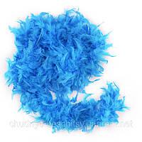 Боа из перьев 40г (голубое)