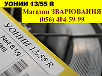 Электроды УОНИИ-13/55Р Ø 2.5 мм ESAB
