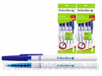 Ручка шариковые SCHREIDER S-325-4 (все ручки синего цвета)
