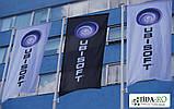 Флаги международных организаций, фото 4