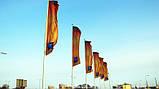 Флаги международных организаций, фото 5