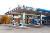 """Комплексное оформление АЗС """"Luxwen"""""""