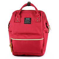 Сумка-рюкзак для мамы Red (красный)