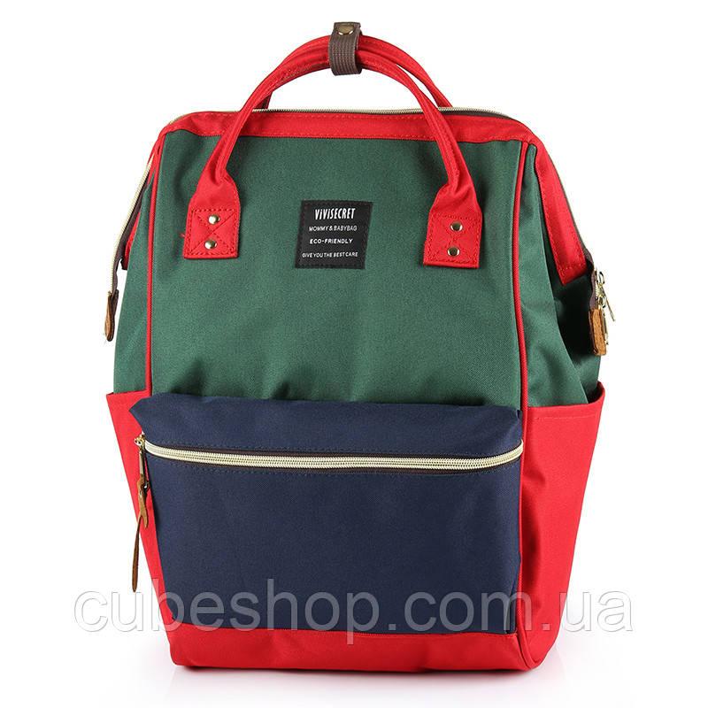 Сумка-рюкзак для мамы Red-green (зеленый-синий)