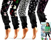 Детские красивые бархатные штаны с мехом внутри. Цвет и размер: белые мишки 70-75