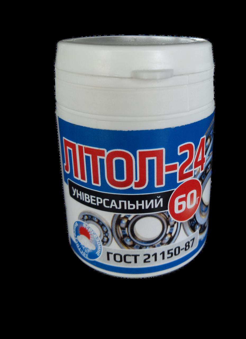 Літол-24, 60г