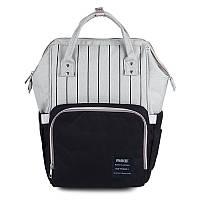 Сумка-рюкзак для мамы Striped Black (серый-черный), фото 1