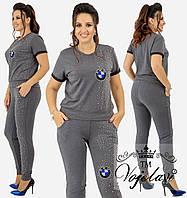 """Женский спортивный костюм  больших размеров """" BMW """" Dress Code, фото 1"""
