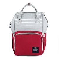 Сумка-рюкзак для мамы Striped Red (серый-красный)