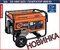 Бензиновый генератор Scheppach SG 4500, 4.0 кВт MTG