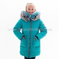"Зимняя куртка для девочки ""Юлианна"", Зима 2019 года, фото 1"