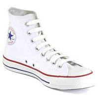 Кеды мужские Converse All Star высокие white