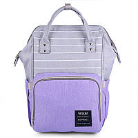 Сумка-рюкзак для мамы Striped Lilac (серый-фиолетовый)