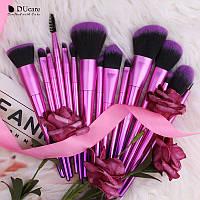 Набор профессиональных кистей DUcare Lilac pearl brush set  15