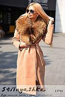 Удлиненное зимнее кашемировое пальто беж, фото 1