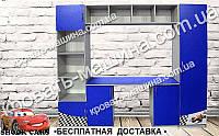 Детская мебель Форсаж NEW синяя
