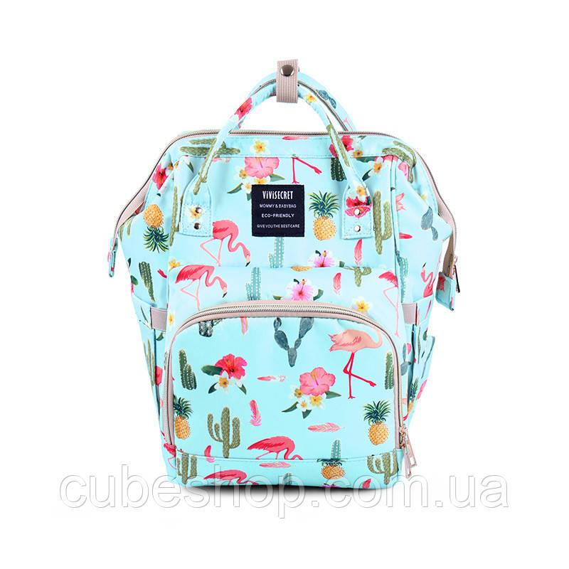 Сумка-рюкзак для мамы Flamingo