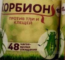 КОРБИОН биологический инсекто-акарицид контактного действия, против тли и клеща, упаковка 10 мл