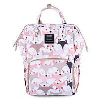 Сумка-рюкзак для мамы Foxes Pink