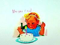 Вафельные картинки на торт