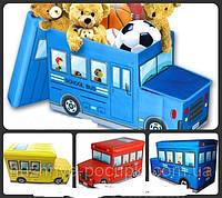 Органайзер-пуф детский в виде автобуса, фото 1