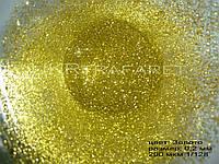 Глиттер золотой Глиттер серебро Декоративные блестки голографический синий красный фиолетовый