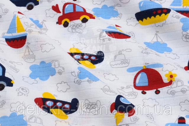 "Муслин "" Корабли машинки и самолёты"""
