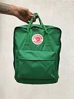 Зеленый рюкзак в стиле Fjallraven Kanken Classic, школьный рюкзак канкен 6 цветов в наличии