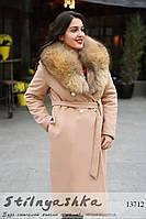 Зимнее кашемировое пальто большого размера бежевое