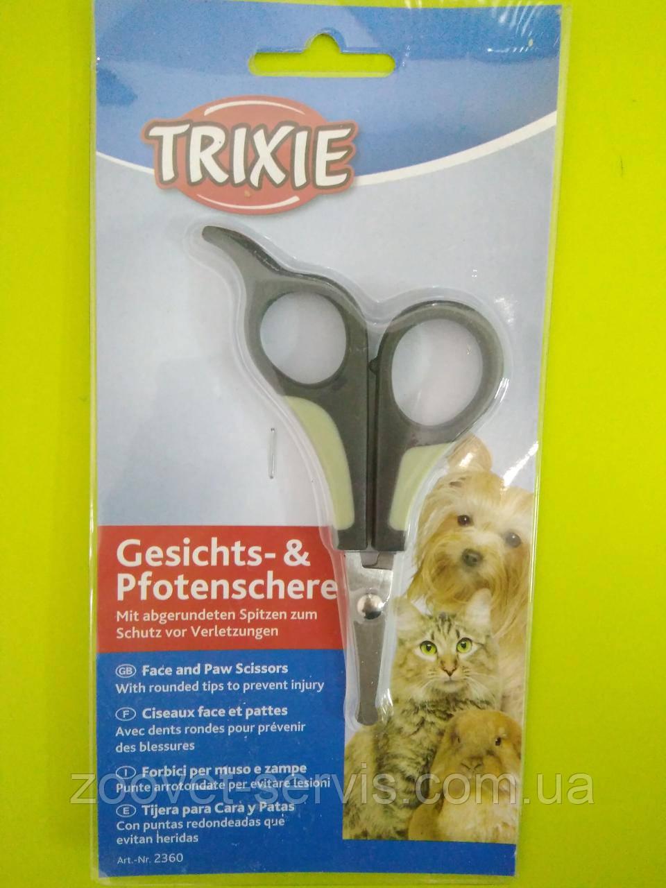 Когтерез - ножницы для подрезания когтей кошек и маленьких собакTrixie - 2360