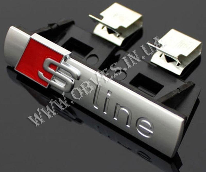 Эмблема S-Line в решетку Audi A3