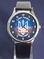 Наручные часы Слава Украине-Героям слава UK S-B