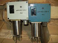 Датчики реле разности давлений ДЕМ202 ДЕМ-202 ДЕМ202-1-01-1 ДЕМ202-1-01-2 ДЕМ202-1-02-1 ДЕМ202-1-02-2