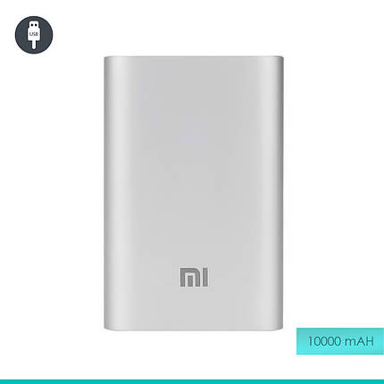 Power Bank Xiaomi 10000 mAh, фото 2