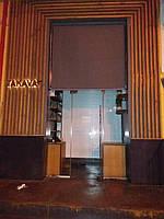 Рефлексол открытого типа для кофейни TAKAVA, управление электро, автоматика Somfy Франция -1