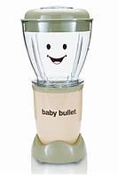 Блендер для приготовления детского питания Бэби булет (Baby Bullet), уценка