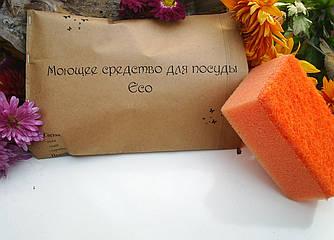 Моющее средство для посуды Эко 300 г