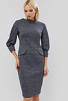 Приталенное серое трикотажное платье с манжетами на рукавах (Novis crd)