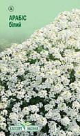 "Семена цветов Арабис кавказский белый, многолетнее, 0,05 г, ""Елітсортнасіння"""