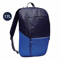 Рюкзак 15л спортивный Kipsta Classic Team Sports тёмно-синего цвета