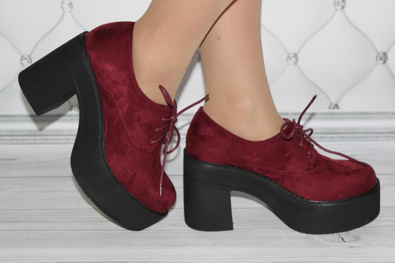 Женские туфли  бордового цвета замш