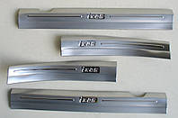 Hyundai IX25 накладки на пороги HYUNDAI ХУНДАЙ Хендай IX25 2014+ защитные верхние