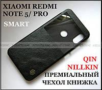 Умный черный чехол книжка с окном для Xiaomi Redmi Note 5, Nillkin Qin black