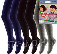 Детские махровые колготы ростовка. Цвет и размер указывайте в комментарии к заказу
