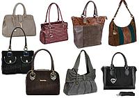 Замшевые сумки: «уютным» зимний аксессуар