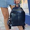 "Женский кожаный рюкзак ""Салли Blue"""